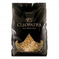 Italwax «Cleopatra» (Клеопатра) пленочный воск в гранулах (горячий) для депиляции 1 кг.
